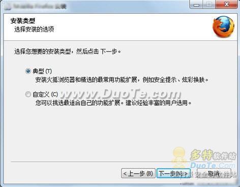 Firefox在线安装 用户可自由定制