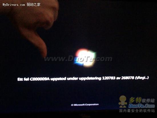 Windows 7 SP1蓝屏死机 祸起语言包