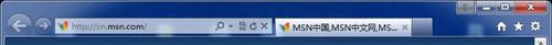 IE9智能地址栏 搜索和浏览一站式进行