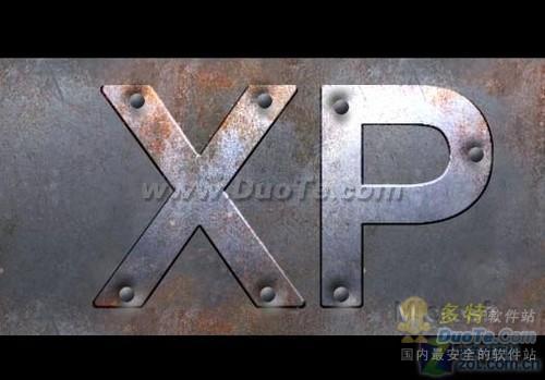 防范之心不可无 Win XP 安全策略