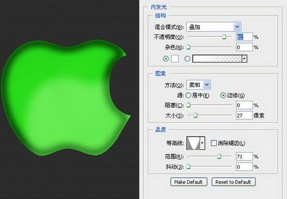 ps设计实例-打造七彩苹果标志