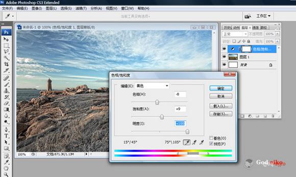 用Photoshop调出风光照片蓝紫色调