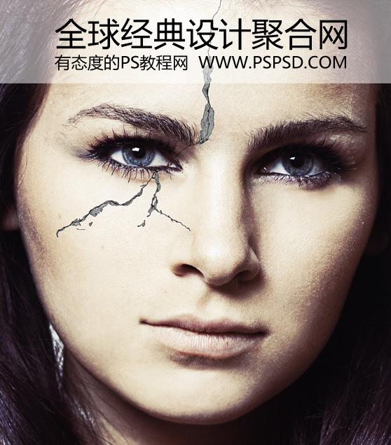 Photoshop制作美女面部的裂纹效果