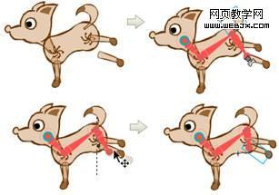 Flash的骨骼工具制作皮影动画技巧