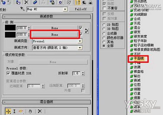 3DsMax简单方法快速打造逼真黄昏海景