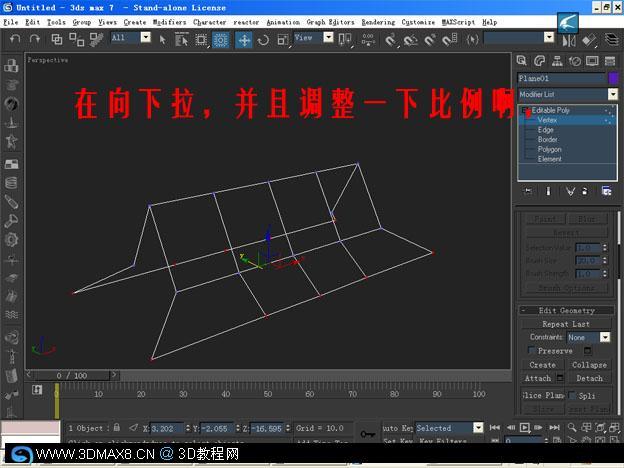 另种思路的3DMAX屋顶建模教程