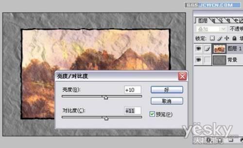 Photoshop滤镜打造褶皱画面特效