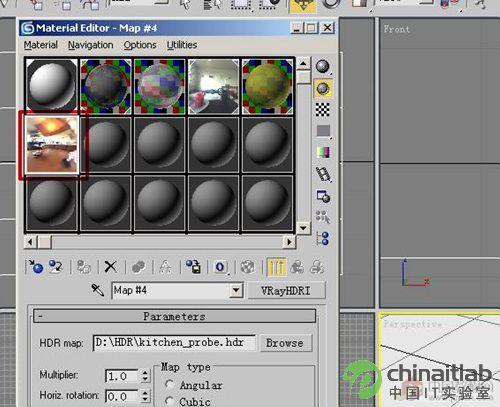 Authorware入门教程之vary中给hdr改变颜色的方法