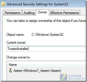如何删除Windows7的信任安装保护文件?
