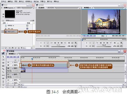 Premiere实例教程之爬行字幕