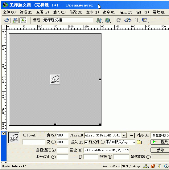 Cult3D 高级教程之三维模型设计流程