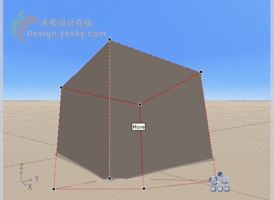Vue 5 Esprit 基础教程之三维视图界面详解