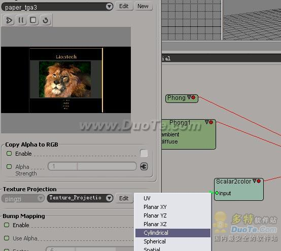 Softimage3D