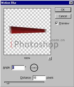 PS按钮制作高级教程之制作木头风格按钮