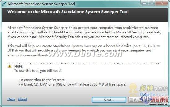 应对恶意软件 微软推出新款清理工具