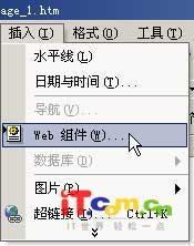 FrontPage基础教程特效按钮的制作