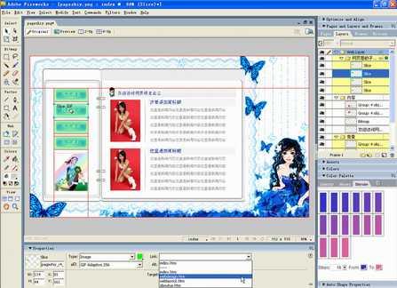 使用Pages(页面)面板制作网页