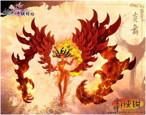 《仙剑奇侠传5》资料:游戏boss