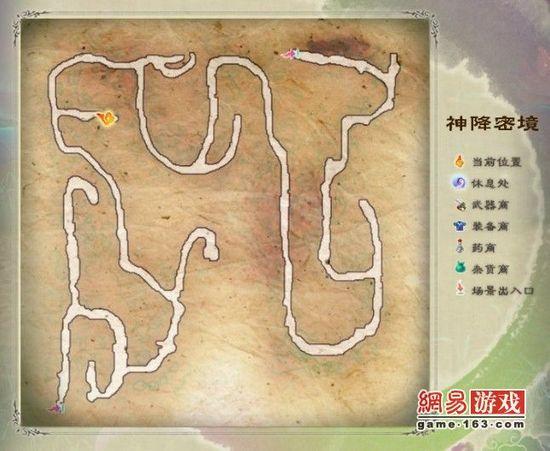 《仙剑奇侠传5》迷宫地图大全