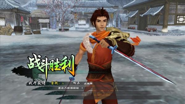 《仙剑奇侠传5》铭雪取得方法(姜云凡武器)