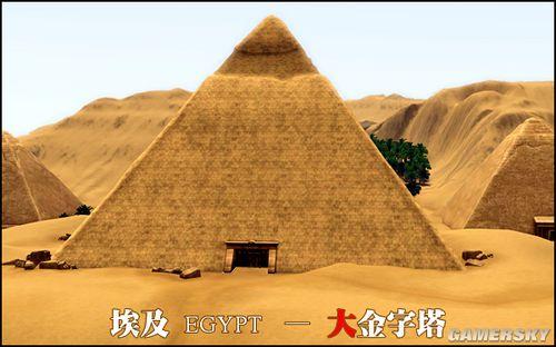 《模拟人生3:世界探险》埃及地下城:大金字塔图详解