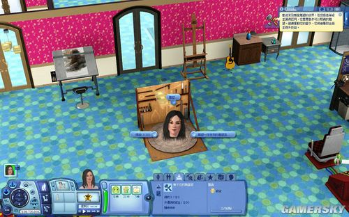 《模拟人生3:野心》图文攻略-雕塑师