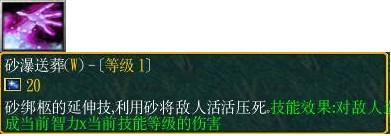 《火影忍者羁绊》我爱罗~神级攻略!(图文并茂超详版我爱罗~神级攻略!(图文并茂超详
