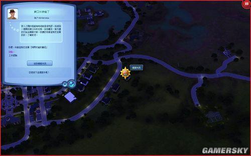 《模拟人生3:野心》图文攻略-调查员篇