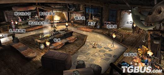 [新手入门]-怪物猎人P2G村庄设施