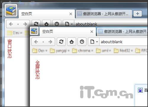 傲游浏览器3.0.10.11开始支持HTML5视频