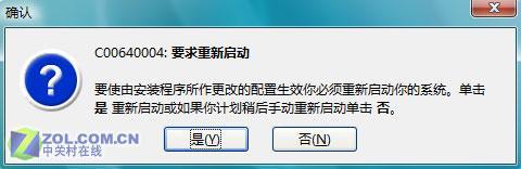 辞退Ghost让强悍的ADDS全面接管磁盘管理(3)