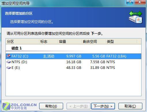 辞退Ghost让强悍的ADDS全面接管磁盘管理(4)