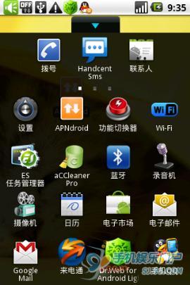 安卓系统手机上网设置教程