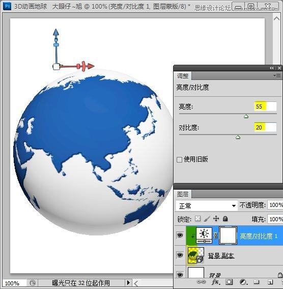 Photoshop CS5制作转动的3D地球动画
