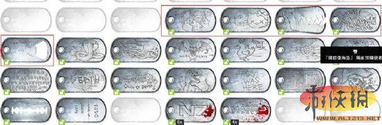 《战地3》新的免费狗牌,详细取得教程