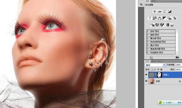 Photoshop快速为人像保细节磨皮并增加嘴唇美化效果