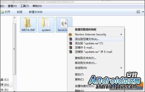 安卓手机修改G1 ROM