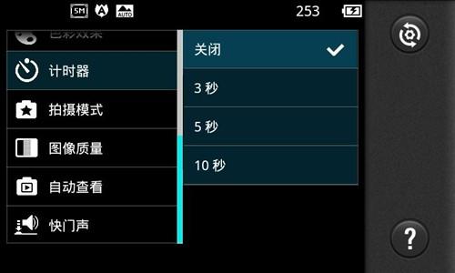 超薄机身/NOVA屏幕 LG P970详细评测