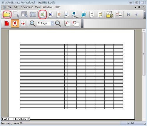 怎么将pdf转换成excel