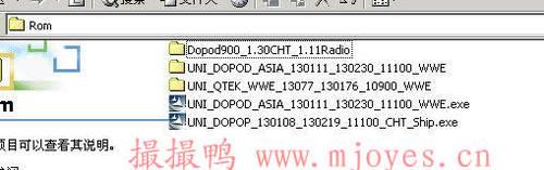 多普达D900刷机教程