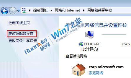 Windows7下ADSL自动断线的问题及解决方法