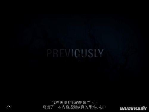 心灵杀手PC版流程攻略