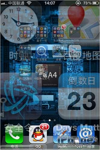 让iPhone的翻页效果3D化的插件