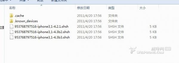 如何用shsh恢复固件 小雨伞备份shsh教程