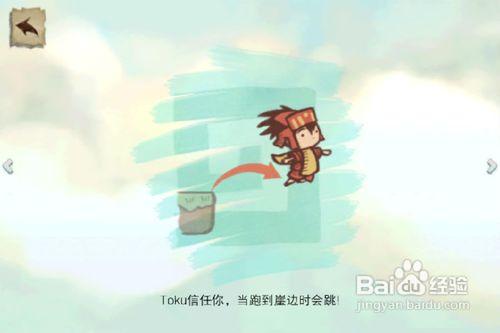 《迷失之风》攻略 迷失之风玩法(iphone版)