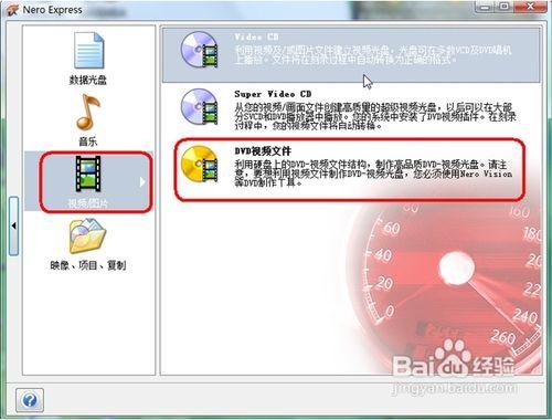 nrg文件怎么打开,nrg文件打开方式
