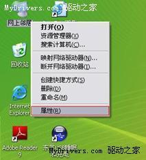 无线网络错误,Windows找不到证书登陆