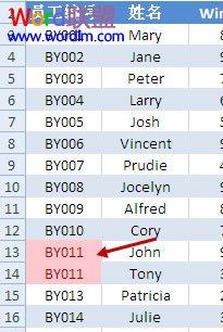 Excel2007中怎样找出重复数据