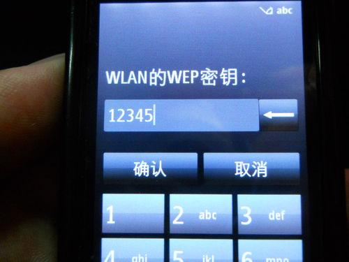 使用无线网卡制作WIFI热点,让手机共享上网