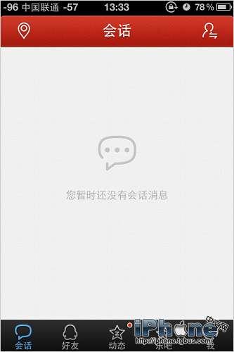 iOS版QQ2012去除顶部广告教程